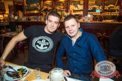Бьянка, 16 октября 2014 - Ресторан «Максимилианс» Самара - 24