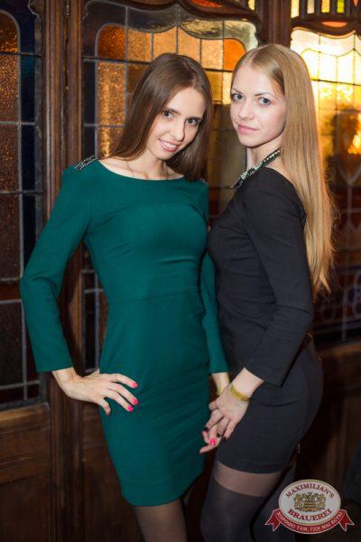 Бьянка, 16 октября 2014 - Ресторан «Максимилианс» Самара - 25