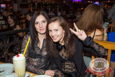 Бьянка, 16 октября 2014 - Ресторан «Максимилианс» Самара - 27