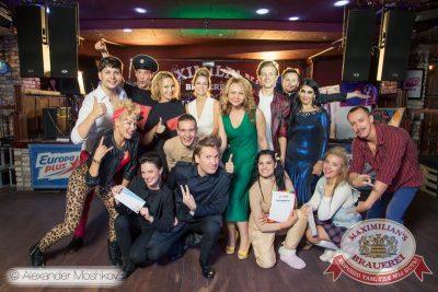 «Октоберфест»: «Давайте потанцуем», второй тур, 30 сентября 2015 - Ресторан «Максимилианс» Самара - 01