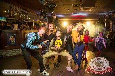 «Октоберфест»: «Давайте потанцуем», второй тур, 30 сентября 2015 - Ресторан «Максимилианс» Самара - 02