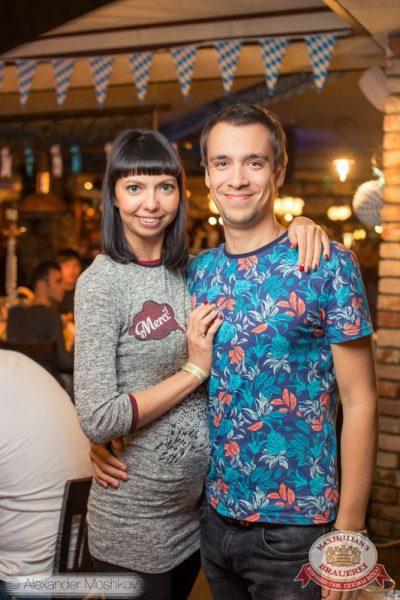 «Ленинград», 1 октября 2015 - Ресторан «Максимилианс» Самара - 04