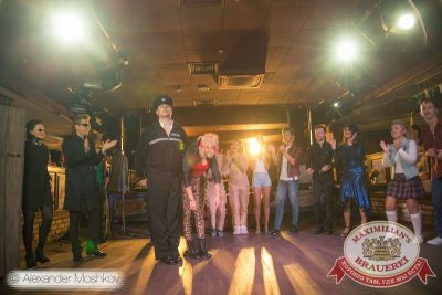 «Октоберфест»: «Давайте потанцуем», второй тур, 30 сентября 2015 - Ресторан «Максимилианс» Самара - 04