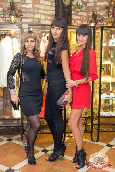 «Октоберфест»: выбираем Короля и Королеву, 26 сентября 2015 - Ресторан «Максимилианс» Самара - 04