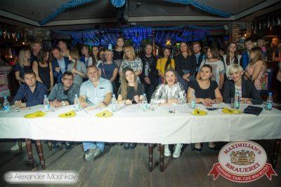 «Октоберфест»: «Давайте потанцуем», второй тур, 30 сентября 2015 - Ресторан «Максимилианс» Самара - 05