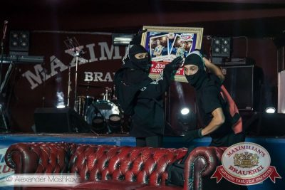 «Октоберфест»: «Давайте потанцуем», второй тур, 30 сентября 2015 - Ресторан «Максимилианс» Самара - 06