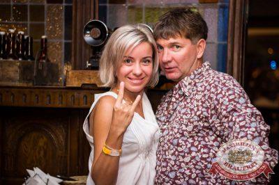 Владимир Кузьмин, 4 августа 2016 - Ресторан «Максимилианс» Самара - 07