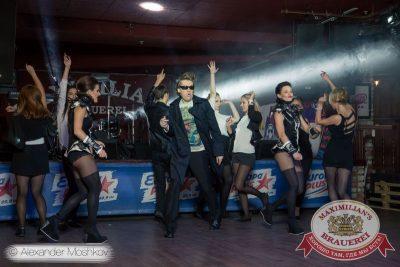 «Октоберфест»: «Давайте потанцуем», второй тур, 30 сентября 2015 - Ресторан «Максимилианс» Самара - 07