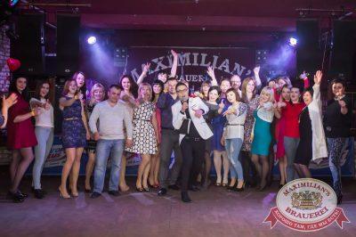 День именинника, 30 апреля 2016 - Ресторан «Максимилианс» Самара - 07