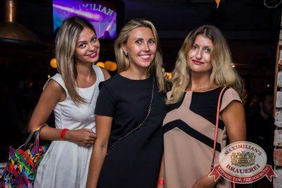 Владимир Кузьмин, 4 августа 2016 - Ресторан «Максимилианс» Самара - 08