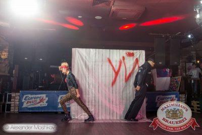 «Октоберфест»: «Давайте потанцуем», второй тур, 30 сентября 2015 - Ресторан «Максимилианс» Самара - 09