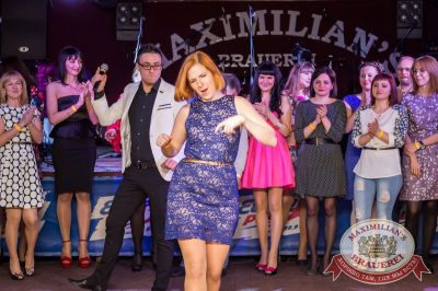 День именинника, 30 апреля 2016 - Ресторан «Максимилианс» Самара - 09