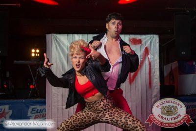 «Октоберфест»: «Давайте потанцуем», второй тур, 30 сентября 2015 - Ресторан «Максимилианс» Самара - 10