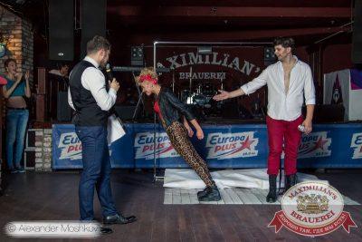 «Октоберфест»: «Давайте потанцуем», второй тур, 30 сентября 2015 - Ресторан «Максимилианс» Самара - 11