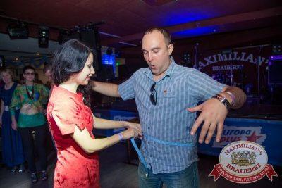 «Октоберфест»: выбираем Короля и Королеву, 26 сентября 2015 - Ресторан «Максимилианс» Самара - 11