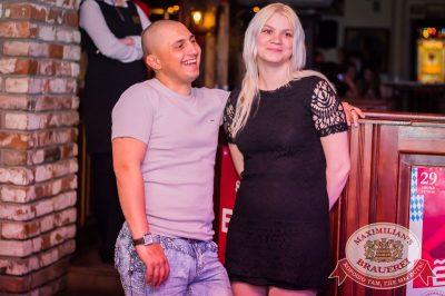 День именинника, 30 апреля 2016 - Ресторан «Максимилианс» Самара - 13