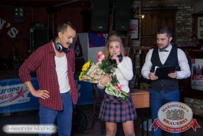 «Октоберфест»: «Давайте потанцуем», второй тур, 30 сентября 2015 - Ресторан «Максимилианс» Самара - 14