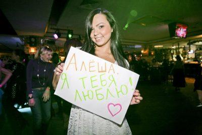 Александр Незлобин, 6 декабря 2012 - Ресторан «Максимилианс» Самара - 14