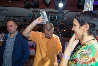 «Октоберфест»: выбираем Короля и Королеву, 26 сентября 2015 - Ресторан «Максимилианс» Самара - 15