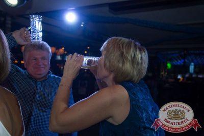 «Октоберфест»: выбираем Короля и Королеву, 26 сентября 2015 - Ресторан «Максимилианс» Самара - 16
