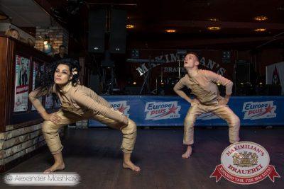 «Октоберфест»: «Давайте потанцуем», второй тур, 30 сентября 2015 - Ресторан «Максимилианс» Самара - 17