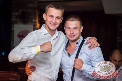 Владимир Кузьмин, 4 августа 2016 - Ресторан «Максимилианс» Самара - 19