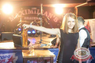 «Октоберфест»: выбираем Короля и Королеву, 26 сентября 2015 - Ресторан «Максимилианс» Самара - 20