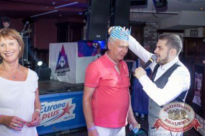«Октоберфест»: выбираем Короля и Королеву, 26 сентября 2015 - Ресторан «Максимилианс» Самара - 21
