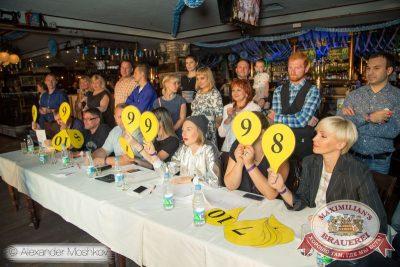 «Октоберфест»: «Давайте потанцуем», второй тур, 30 сентября 2015 - Ресторан «Максимилианс» Самара - 22