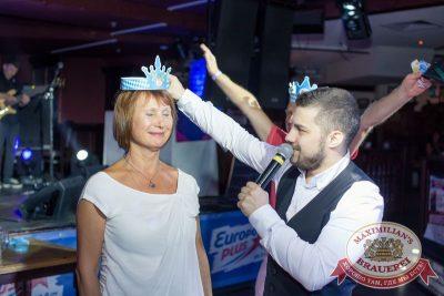 «Октоберфест»: выбираем Короля и Королеву, 26 сентября 2015 - Ресторан «Максимилианс» Самара - 22