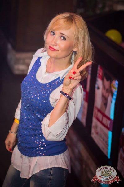 День именинника, 30 апреля 2016 - Ресторан «Максимилианс» Самара - 22