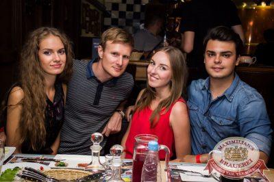 Владимир Кузьмин, 4 августа 2016 - Ресторан «Максимилианс» Самара - 23