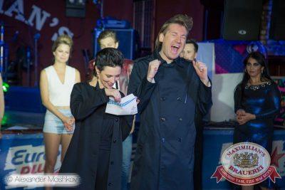 «Октоберфест»: «Давайте потанцуем», второй тур, 30 сентября 2015 - Ресторан «Максимилианс» Самара - 23
