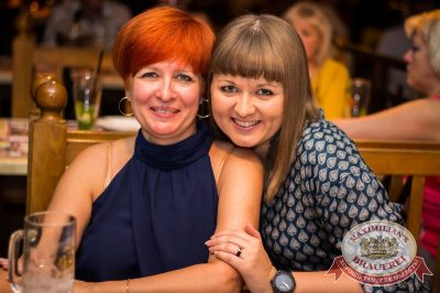 Владимир Кузьмин, 4 августа 2016 - Ресторан «Максимилианс» Самара - 24