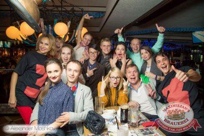 «Октоберфест»: «Давайте потанцуем», второй тур, 30 сентября 2015 - Ресторан «Максимилианс» Самара - 24
