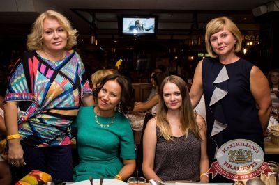 Владимир Кузьмин, 4 августа 2016 - Ресторан «Максимилианс» Самара - 25