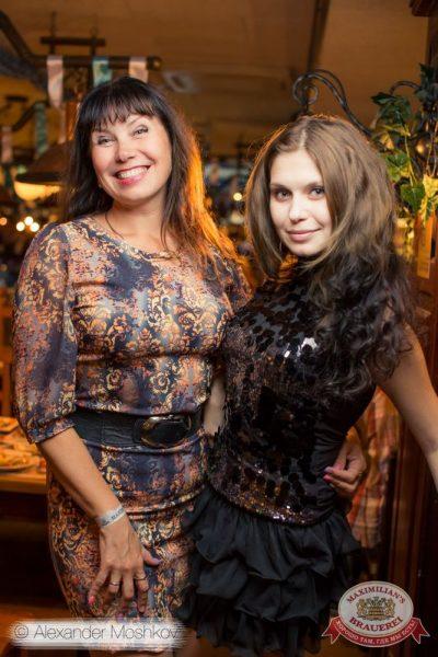 «Октоберфест»: «Давайте потанцуем», второй тур, 30 сентября 2015 - Ресторан «Максимилианс» Самара - 25