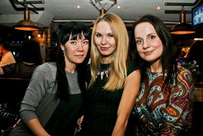 Ева Польна, 22 ноября 2012 - Ресторан «Максимилианс» Самара - 25