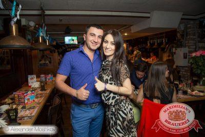 «Октоберфест»: «Давайте потанцуем», второй тур, 30 сентября 2015 - Ресторан «Максимилианс» Самара - 26
