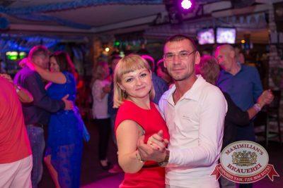 «Октоберфест»: выбираем Короля и Королеву, 26 сентября 2015 - Ресторан «Максимилианс» Самара - 26