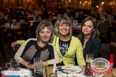 «Октоберфест»: «Давайте потанцуем», второй тур, 30 сентября 2015 - Ресторан «Максимилианс» Самара - 27