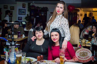 День именинника, 30 апреля 2016 - Ресторан «Максимилианс» Самара - 27