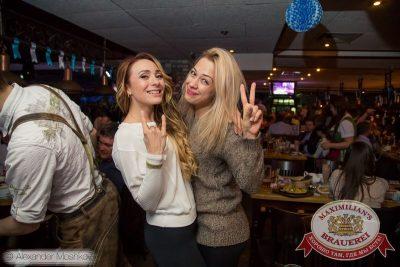 «Ленинград», 1 октября 2015 - Ресторан «Максимилианс» Самара - 30