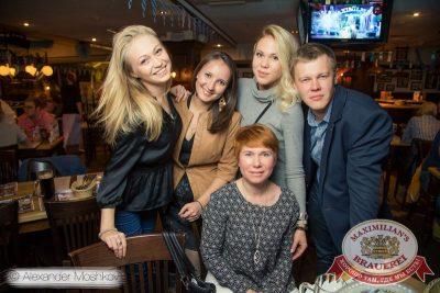 «Октоберфест»: «Давайте потанцуем», второй тур, 30 сентября 2015 - Ресторан «Максимилианс» Самара - 30