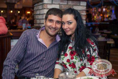 «Октоберфест»: выбираем Короля и Королеву, 26 сентября 2015 - Ресторан «Максимилианс» Самара - 30