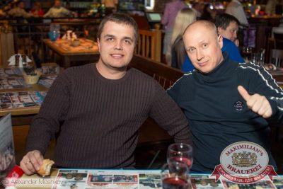 Нешуточная среда, 1 апреля 2015 - Ресторан «Максимилианс» Самара - 30