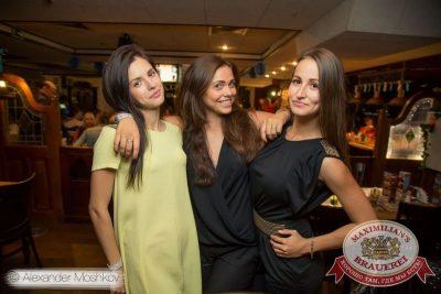 «Октоберфест»: «Давайте потанцуем», второй тур, 30 сентября 2015 - Ресторан «Максимилианс» Самара - 32