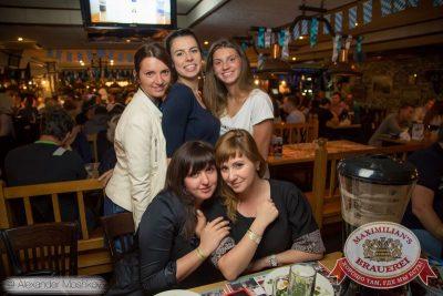«Ленинград», 1 октября 2015 - Ресторан «Максимилианс» Самара - 34