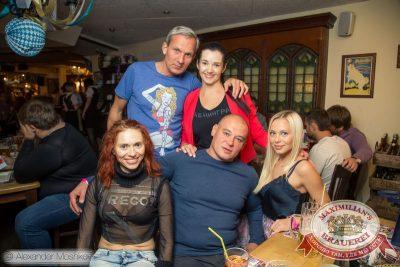 «Ленинград», 1 октября 2015 - Ресторан «Максимилианс» Самара - 38