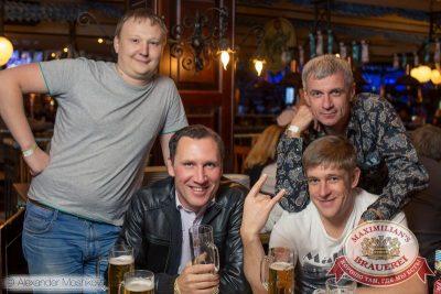 «Ленинград», 1 октября 2015 - Ресторан «Максимилианс» Самара - 39